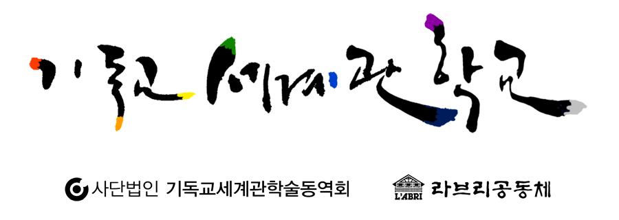 cropped-scw_logo.png